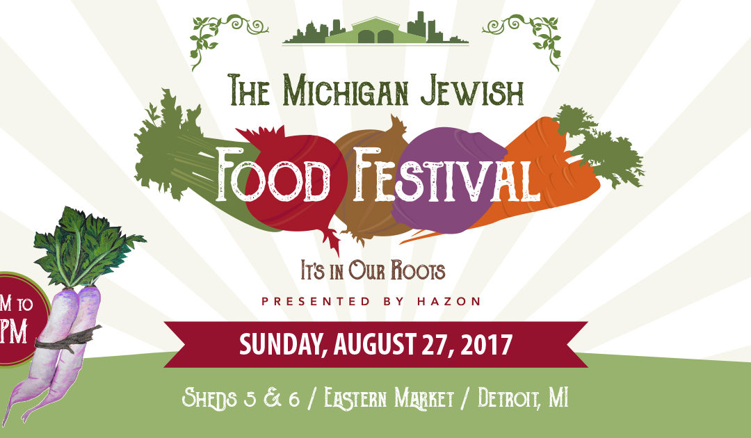 The 2nd Annual Michigan Jewish Food Festival  007